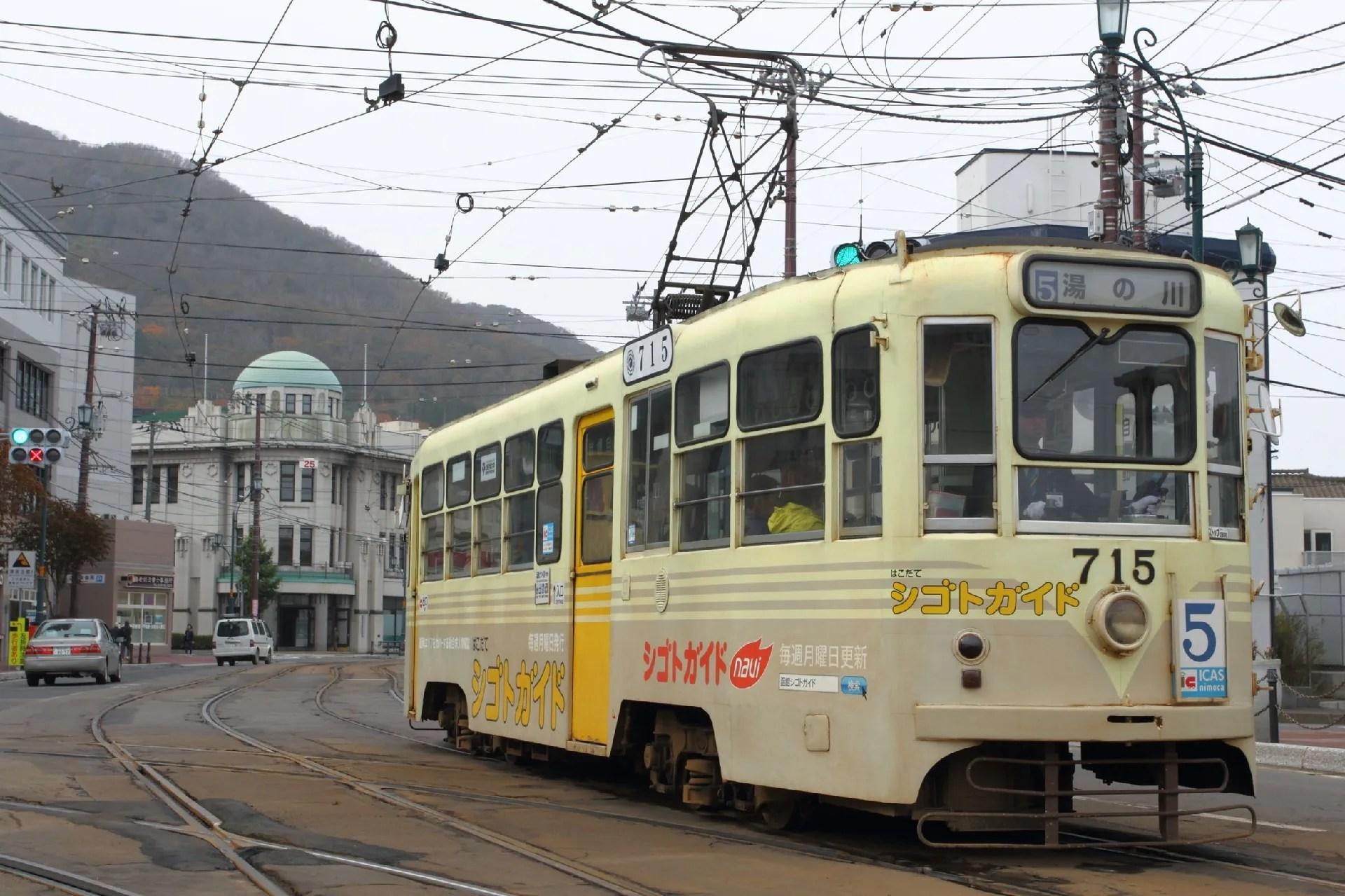 函館市電から - カマ鉄オモシー組合