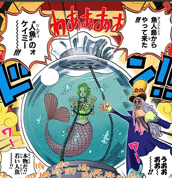 502話 天竜人の一件 - ワンピースまんがぱうち(レビュー ...