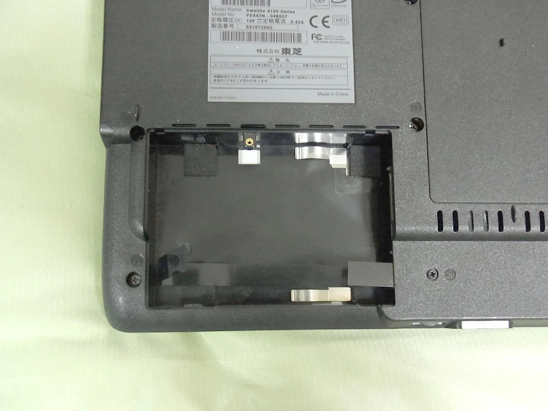 Toshiba Dynabook Ax 840ls Hdd