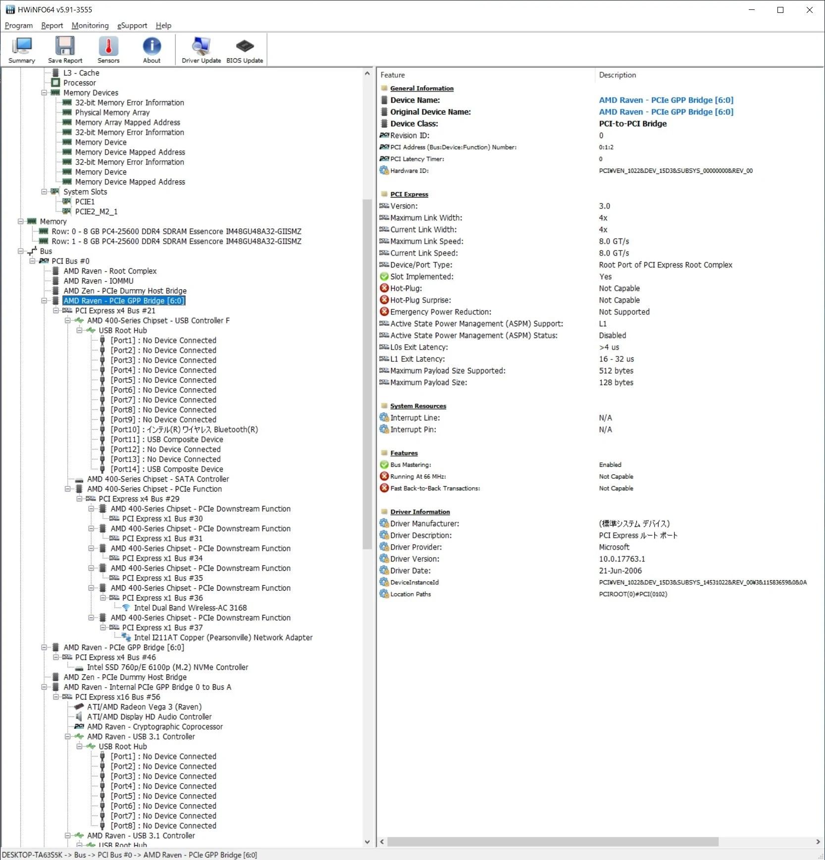 Pci Express Gen 3 | Wiring Diagram Database