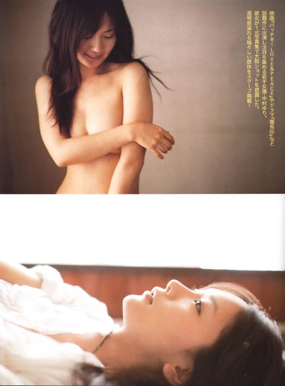 https://i2.wp.com/blogimg.goo.ne.jp/user_image/75/c1/e66accd322a616c02d77a0a551118c55.jpg?w=920