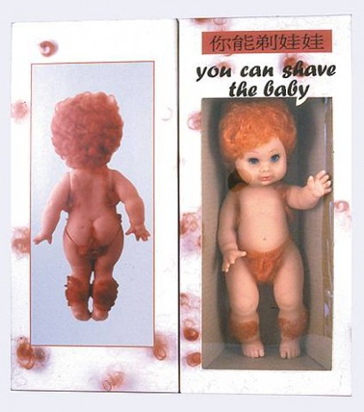 Image result for shave the baby