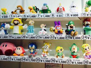 merchandise13