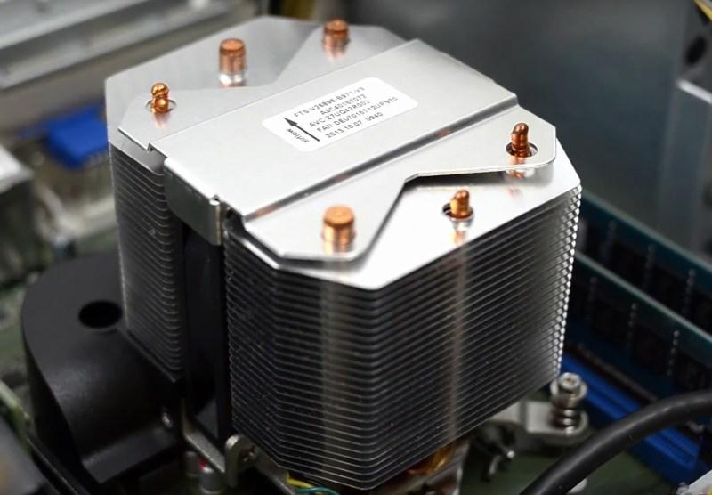 Workstation Fujitsu CELSIUS W530 - radiator procesor