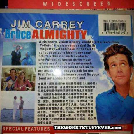 Bruce Almighty: Chinese Bootleg Cover