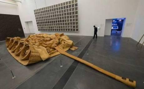 Deflated Tank