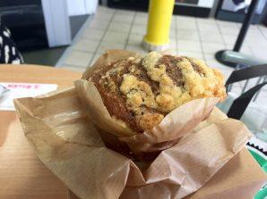 Deliveroo Strasbourg livraison repas coursier velo restaurant muffin 231 east street