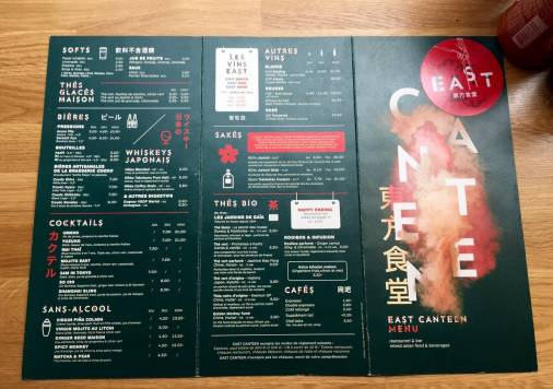 EAST Canteen Strasbourg restaurant asiatique cantine