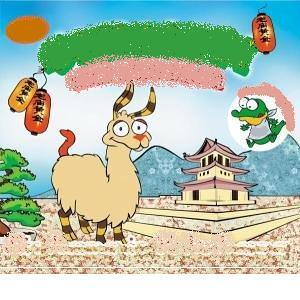Schnappi - Ein Lama in Yokohama (2005)