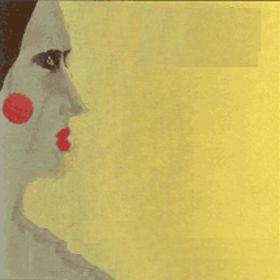 Green - Elaine MacKenzie (1987)