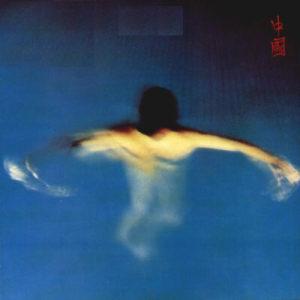Vangelis - China (1979)