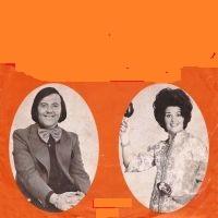 Eddy & Lola - Samen naar Parijs (Eddy Wally & Zwarte Lola) (1976)