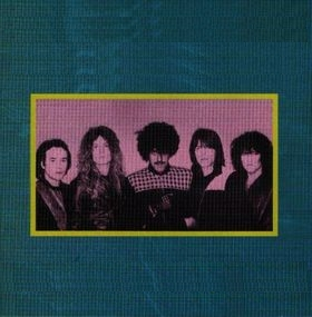 Thin Lizzy - Remembering part III (1983)