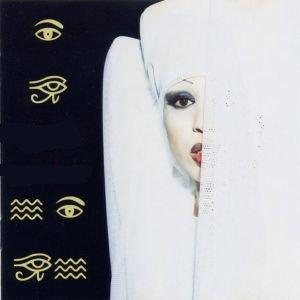 Leila K. - Carousel (1993)