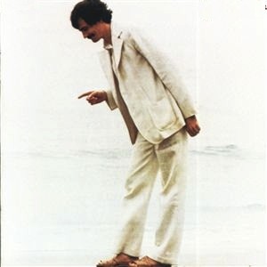 James Taylor - Gorilla (1975)