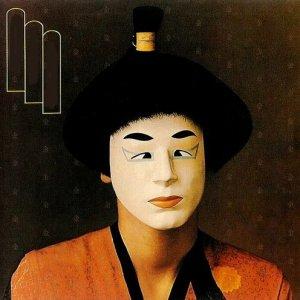 Greg Kihn Band - Greg Kihn Again (1977)