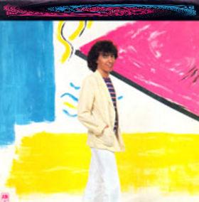 Bill Wyman - (Si Si) Je Suis Un Rock Star (1981)