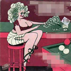 Angelique – Een beetje geld voor een beetje liefde (1982)