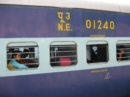 Rapti Sagar Express