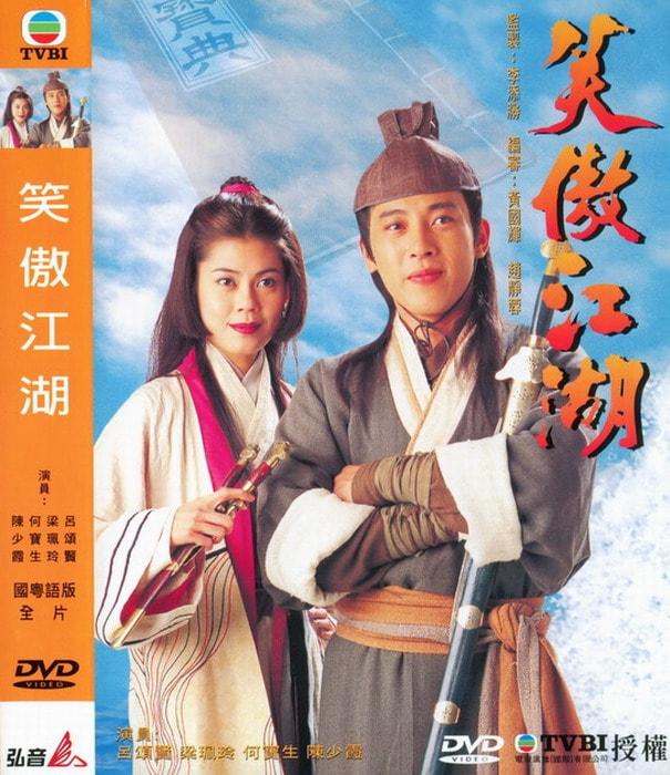 """Phim """"Tiếu Ngạo Giang Hồ"""" (1996)"""
