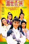 Cái Thế Hào Hiệp (1989)