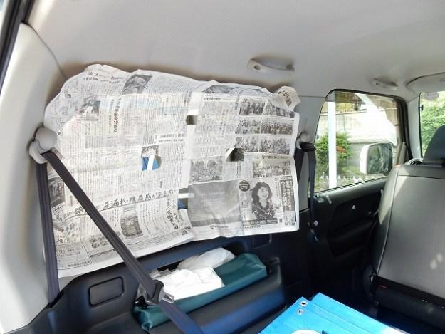 新聞紙で型を取ります。