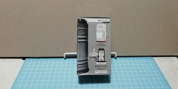 電池の入れ方が図解されてます。