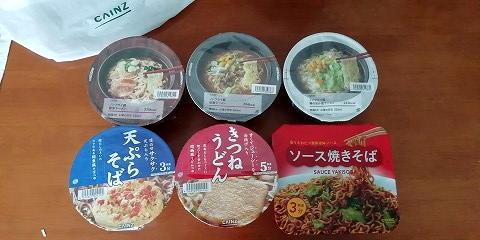 カインズのPBカップ麺、6個で500円なので、6種6個買っていきたw