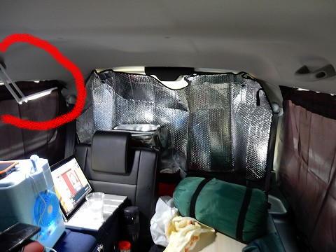 車中泊でも使ってます!