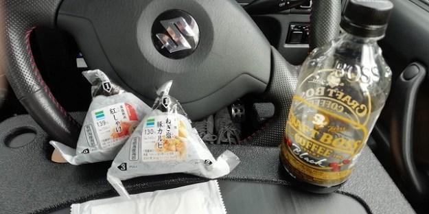 車内で朝食!
