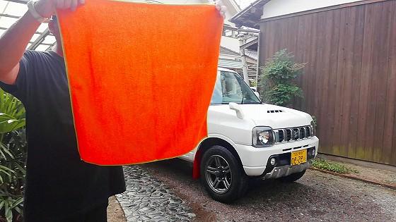 マイクロファイバー洗車用タオル