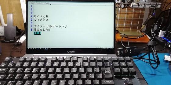 ゲーミングキーボードも使えました!