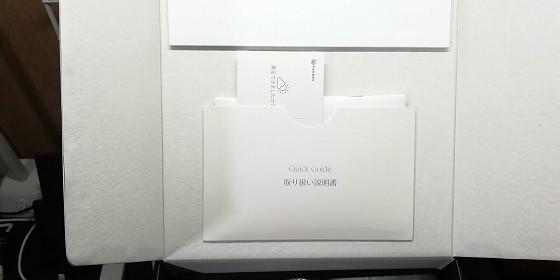 フタの裏に取説ポケットがあります。