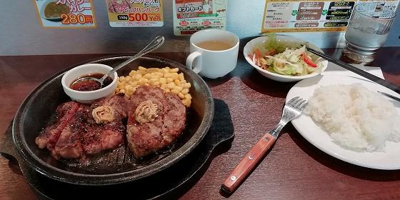 ワイルドステーキとハンバーグのコンボ。