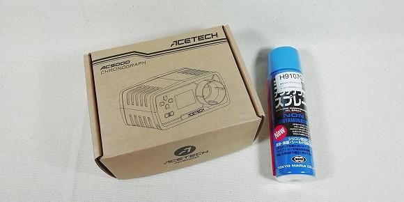 ACETECHのBB 弾速計と、東京マルイのシリコンスプレー…ゲットw