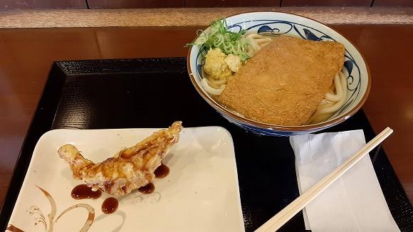 丸亀製麺、きつねうどんキターーーー