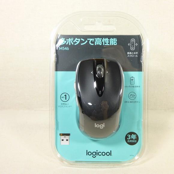 ロジクールの無線マウス「M546」ゲット!