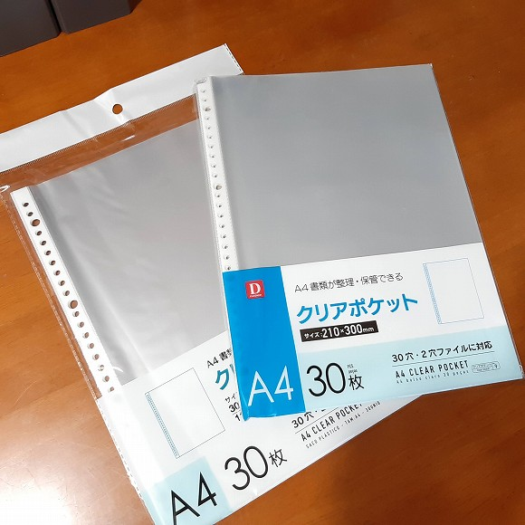 A4クリアーポケット30枚入りで整理・保管しています。