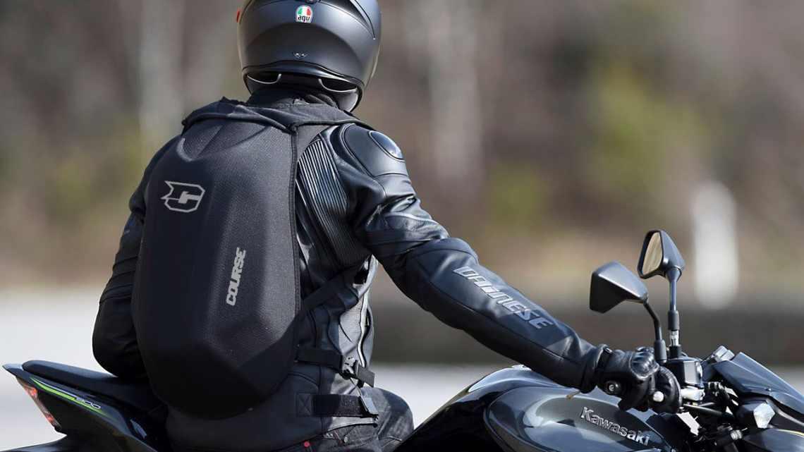 Sac à dos moto Course Slipstream