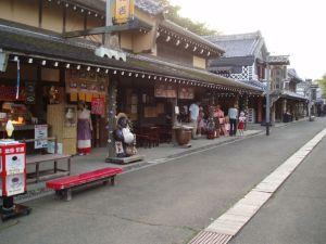 Деревня самураев. Улица
