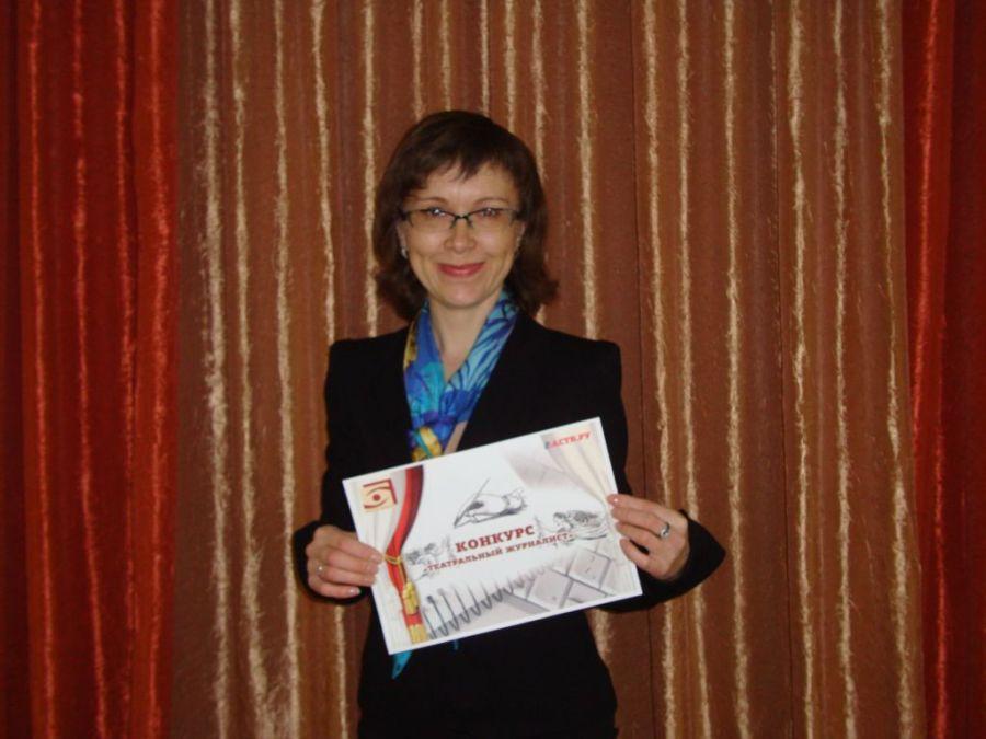 Я участник конкурса Театральный журналист