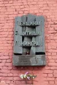 Санкт-Петербург 2016