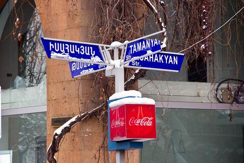 Ереван blognemo.ru