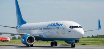 Авиабилеты из Москвы в Хельсинки за 499 руб. до декабря — Победа