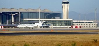 Как добраться из аэропорта Малаги в центр и соседние города
