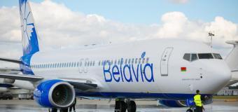 Belavia: перелеты из Казани, Ростова, Краснодара, Калининграда, Новгорода и Сочи в Европу от 9800 рублей туда-обратно