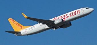Скидка до 50% от Pegasus на международные перелеты с ноября по март