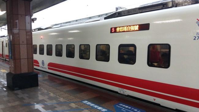 Train Taiwan