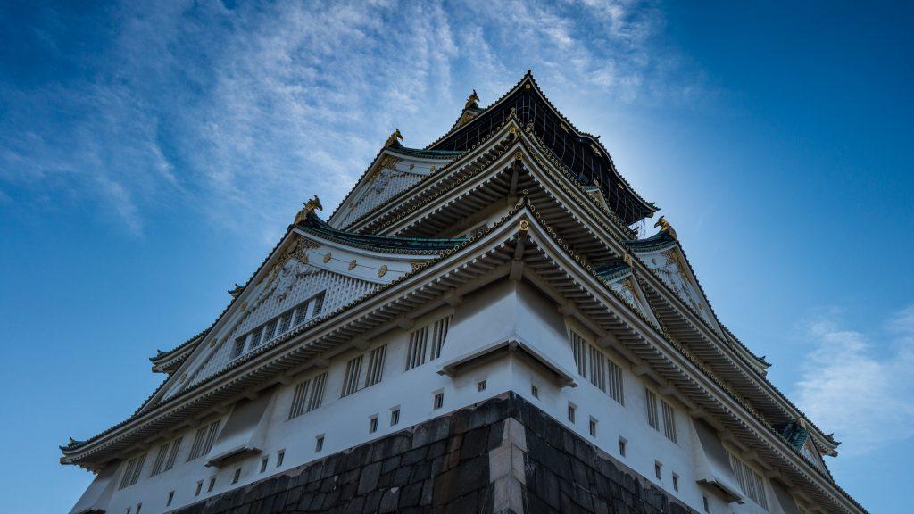 Osaka Castle Looking Up