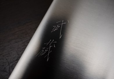 MUSASHI Chinese Cleaver Pure-Molybdenum 220mm Review